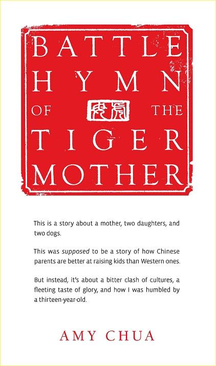 Grito de guerra da mãe-tigre