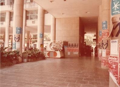 puc 1985 (4)