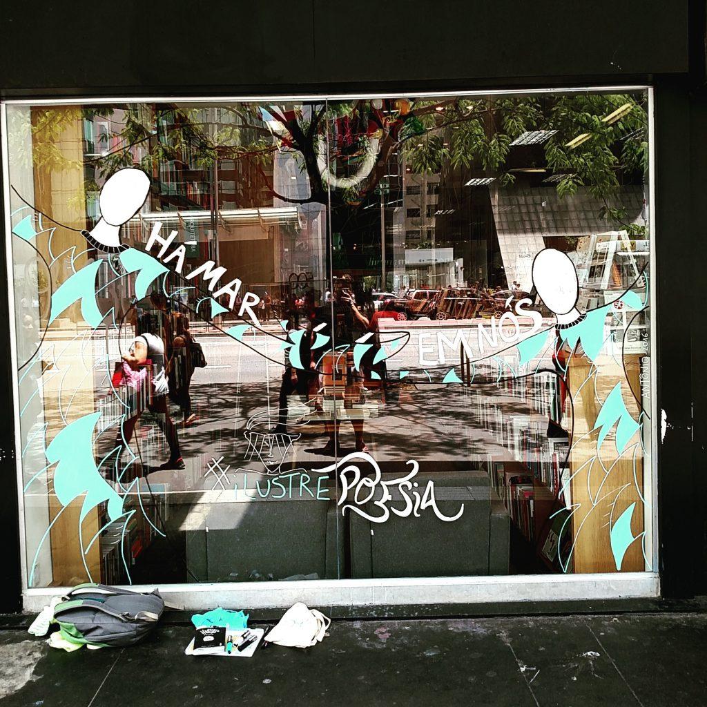 O guardanapo de vidro