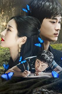 Coleção completa inspirada no k-drama It's Okay to Not Be Okay da Netflix em maio