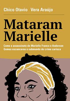 Mataram Marielle